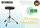 【小麥老師 樂器館】山葉Yamaha DS550U 鼓椅 鼓凳