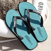 路拉迪男士人字拖夏季防滑戶外涼拖夾腳拖鞋男休閒橡膠沙灘鞋潮流