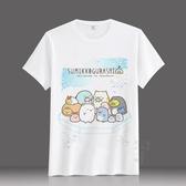 角落生物周邊T恤夏短袖衫動漫二次元男女青少年學生兒童休閒體恤