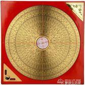 羅盤風水盤電木專業高精度純銅羅經儀綜合盤指南針隨身攜帶  夢想生活家