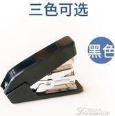 訂書機辦公迷你小號中號學生用大號重型加厚標準型多功能訂書器釘書機  新年下殺