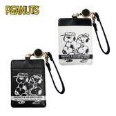 【日本正版】史努比 手足系列 彈力 票卡夾 票夾 證件套 悠遊卡夾 Snoopy PEANUTS 036625 036656