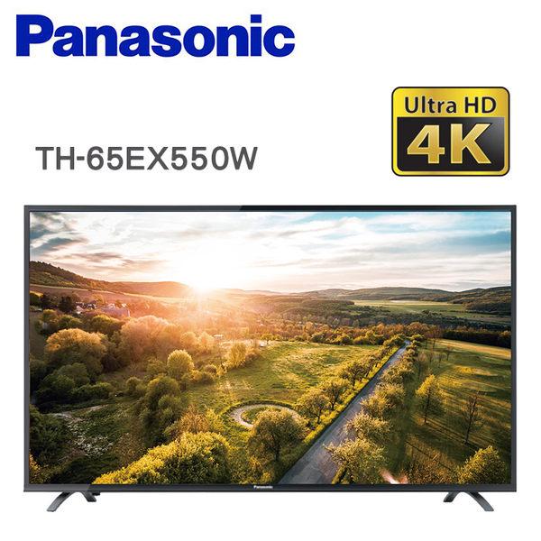 (來電最低價) Panasonic 國際牌 65吋 4K聯網電視 TH-65EX550W 【公司貨保固3年+免運】另售TH-65FX600W