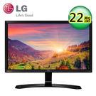 【LG 樂金】22MP58VQ-P  IPS 電競螢幕 【買再送折疊收納購物袋】