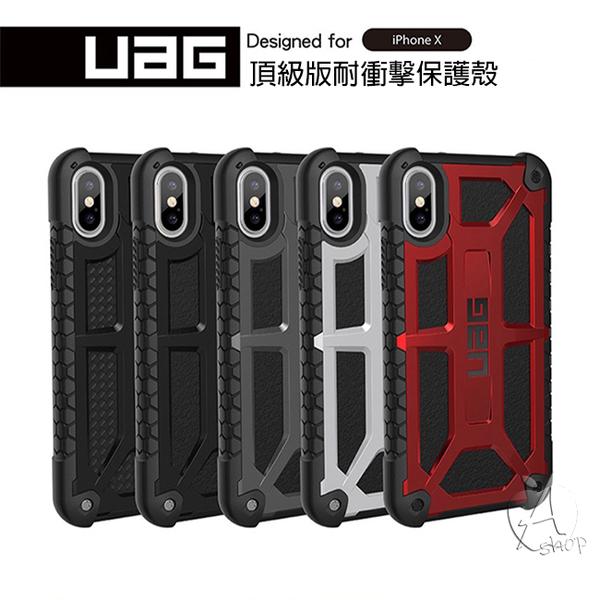 【A Shop】UAG iPhone XS / Xs Max / XR 頂級版耐衝擊保護殼