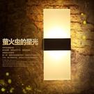 壁燈LED壁燈床頭LED壁燈客廳臥室樓梯創意簡約現代墻led壁燈 牛年新年全館免運