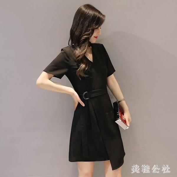 職業上班族連身裙夏季2020時尚洋裝職場女裝氣質OL工裝小黑裙赫本風 KP234『美鞋公社』