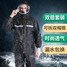 雨衣 雨衣雨褲套裝男女士防水雨披全身電動車連體分體加厚騎行外賣雨衣 星河光年