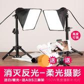 攝影LED柔光燈珠寶文玩攝影燈桌面拍照常亮台燈 小型攝影棚補光燈  igo 小明同學