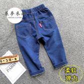 牛仔褲男童褲子春秋季兒童針織牛仔褲彈力小腳褲薄款長褲寶寶單褲潮滿699打89折