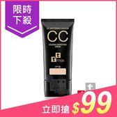 ttmax 全效完美修飾CC霜(30ml)【小三美日】$149
