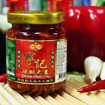 【南紡購物中心】寧記.辣椒大王 (120g/罐,共兩罐)