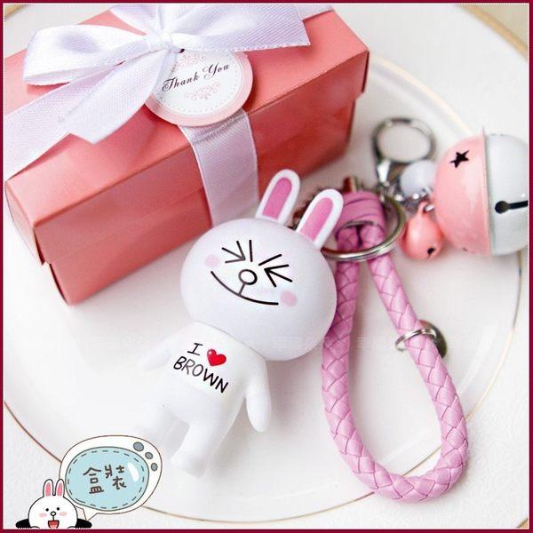 「Pink粉紅盒裝」Line可愛 兔兔 鑰匙圈掛飾--姊妹探房禮/禮贈品/送客禮/幸福朵朵婚禮小物