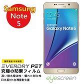 TWMSP★按讚送好禮★EyeScreen Samsung Galaxy Note 5 (精準版) EverDry PET 螢幕保護貼