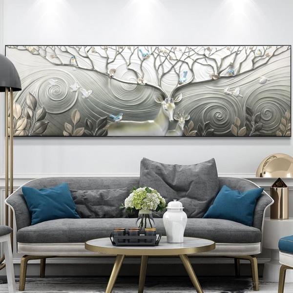 客廳裝飾畫沙發背景墻畫現代簡約臥室輕奢掛畫墻壁畫3D立體浮雕畫 尺寸:70*219 MKS免運
