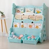 兒童書架落地簡易書架寶寶書架置物架書櫃玩具收納架小書架繪本架YYJ 阿卡娜