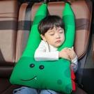 汽車頭枕兒童靠枕護頸枕車用睡枕車載內用品抱枕車上睡覺神器枕頭【全館免運】