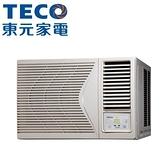 ↙0利率↙TECO東元 約8-10坪 省電靜音 藍波防銹 定頻窗型冷氣-右吹MW45FR1【南霸天電器百貨】
