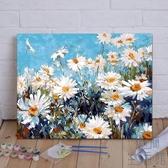 diy數字油畫 40*50cm花卉手繪填色減壓畫【極簡生活】