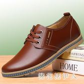 男士皮鞋 內增高休閒加絨保暖牛皮真皮百搭韓版黑色潮鞋子 BF22496【棉花糖伊人】
