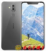 =南屯手機王=Nokia 8.1  支援快速充電  蔡司認證雙鏡頭  3,500mAh  宅配免運費
