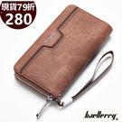 皮夾 優質大容量多卡位長夾 手機錢包 共...