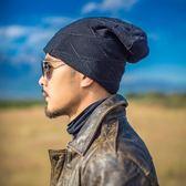毛帽-立體純色加厚保暖男針織帽6色73ug36【巴黎精品】