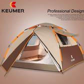 加厚防雨全自動帳篷戶外3-4人2人家庭二室一廳露營野外野營帳篷【卡米優品】