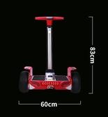 新款思維車帶扶桿兒童雙輪成人兩輪越野智能體感電動平衡車LVV5738【雅居屋】TW