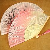 全館83折 古風櫻花折扇流蘇女式漢服旗袍小扇子鏤空中國風絲綢絹布扇