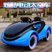 嬰兒童電動車四輪遙控汽車可坐男女小孩搖擺童車寶寶玩具車可坐人MBS「時尚彩紅屋」