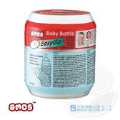 AMOS 拋棄式奶瓶250ml【佳兒園婦幼館】