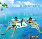 水上充氣浮排浮床游泳圈成人兒童加厚玩具海邊坐騎漂流游泳裝備 MKS免運