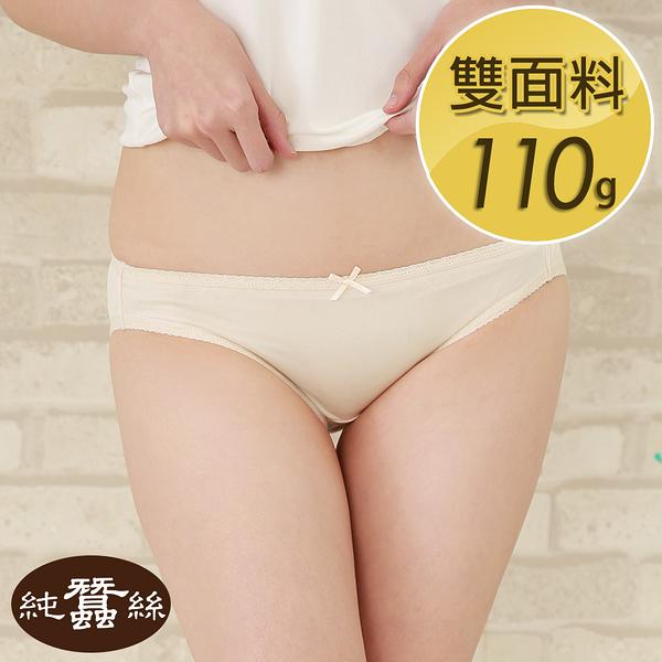 【岱妮蠶絲】FA0230N純蠶絲42針110G單蝴蝶結低腰三角內褲(膚色)