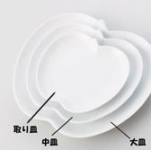 日本陶瓷【小田陶器】小 蘋果盤 日本製餐盤 白瓷盤 水果盤 器皿 陶瓷 餐具 盤子 碟子