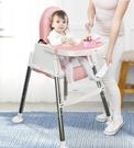 兒童餐椅 兒童餐椅吃飯可折疊便攜式家用兒童椅子多功能餐桌椅座椅