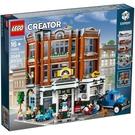 【樂樂童鞋】LEGO 10264 - 樂高 Creator 轉角修車廠街景系列 LEGO-10264 - 轉角修車廠 Creator 街景系列
