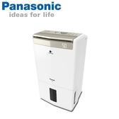 (贈LED體重計SP-2002)Panasonic國際牌 22L nanoeX智慧節能除濕機 F-Y45GX  **免運費**