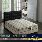【LAKA】三線高澎度3M防潑水蜂巢式獨立筒床墊(Good night系列)雙人加大6尺