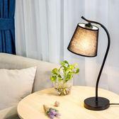 桌燈 北歐LED書桌護眼檯燈大學生宿舍文藝燈看書臥室床頭創意現代簡約 韓先生