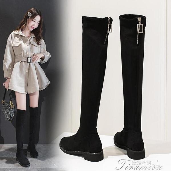 過膝長靴 高筒過膝靴女長靴瘦腿彈力靴女粗跟秋冬新款騎士靴長筒瘦瘦靴 快速出貨