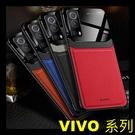 【萌萌噠】VIVO Y72 (5G) 創意新款 有機玻璃鏡面款 荔枝紋皮紋 全包PC硬殼 手機殼 手機套