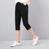 七分褲 運動褲七分褲女夏季薄款大碼寬鬆休閒短褲哈倫褲女學生中褲馬褲
