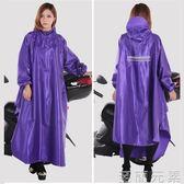 非洲豹電動車雨衣成人帶袖子摩托車雨披戶外男性女士款 至簡元素