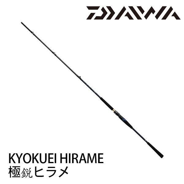 漁拓釣具 DAIWA 極銳HIRAME M-240‧R [船釣竿]