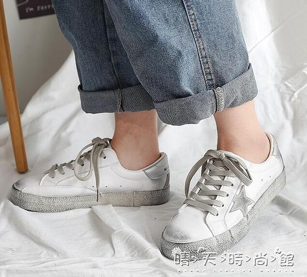 閃遇臟臟鞋女秋款小臟橘帆布鞋港味復古小臟鞋韓國星星小白鞋晴天時尚