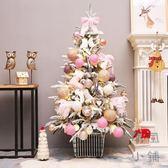 聖誕樹套餐擺件迷你裝飾布置場景【南風小舖】