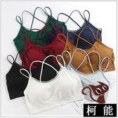 內衣【7853】小可愛多色韓版可愛小背心 吊帶帶胸墊抹胸