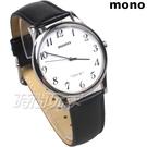 mono 簡約 高雅 設計美學 藍寶石水晶 真皮錶帶 小羊皮 數字 男錶 白色 5003B白字大