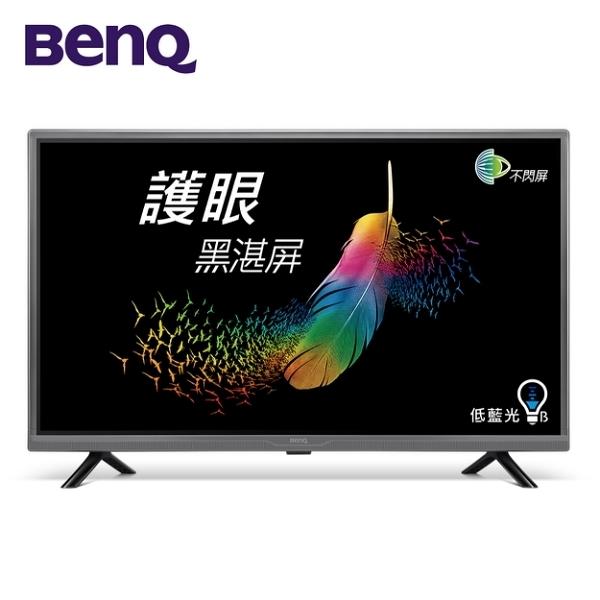 BenQ 明基 32吋 LED液晶顯示器 C32-310